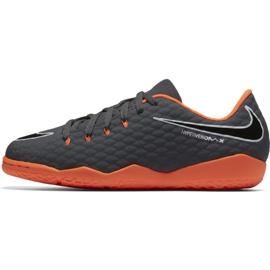 Nike Hypervenom PhantomX Fußballschuhe grau grau / silber 2